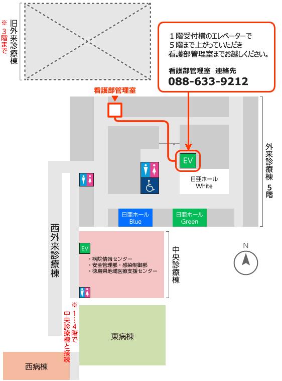 徳島大学病院看護部管理室マップ